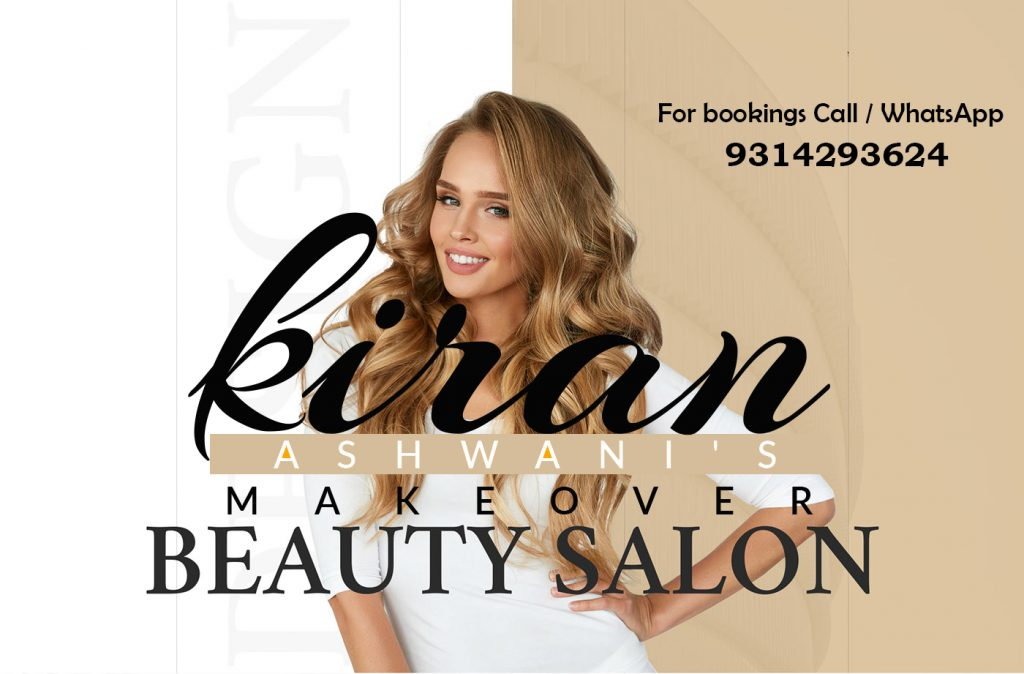kiran beauty salon